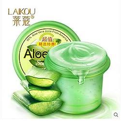 Generic 2016 Lanthome aloe vera gel skin bleaching cream for dark skin lightening cream to remove dark spots remover for face 120g