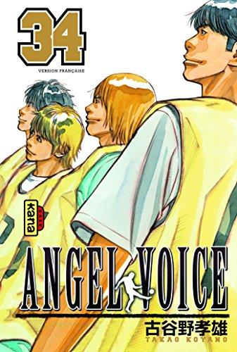 Angel Voice, tome 34 par Takao Koyano