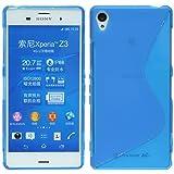 S-Line TPU SchutzHülle für Sony Xperia Z3 (D6603) Silikon Hülle in Blau @ Energmix