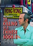 The Killing of a Chinese Bookie [Import USA Zone 1]