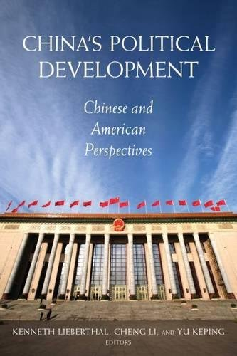 American Express China (China's Political Development: Chinese and American Perspectives)
