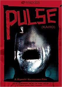 Pulse [DVD] [2006] [Region 1] [US Import] [NTSC]