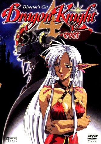 Dragon Knight 4-ever (Director's Cut)