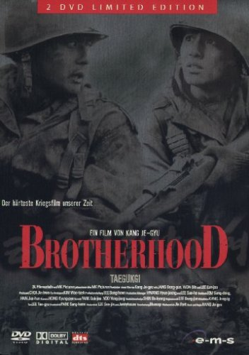 EMS GmbH Brotherhood (Limited Edition, 2 DVDs im Steelbook) [Special Edition]