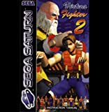 Virtua Fighter 2 -