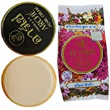 Bulwarkenterprises Arche Whitening Pearl Cream Reduce Acne Melasma Dark Spots Freckles Scares (Pack Of 3)