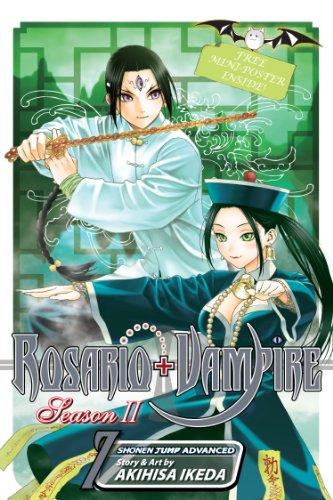 Rosario+Vampire: Season II, Vol. 7: Test Seven: Vanishing Acts (English Edition)