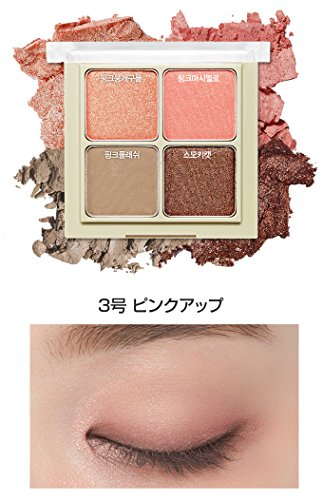 etude-house-blend-for-eyes-3-pink-up
