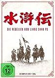 Die Rebellen vom Liang kostenlos online stream