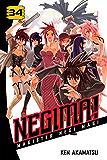 Negima! 34 Vol. 34