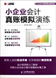 eBook Gratis da Scaricare True accounts of small business accounting simulation exercises Chinese Edition (PDF,EPUB,MOBI) Online Italiano
