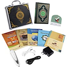 Ramadan Digital Quran Pen Reader Exlusive Metal Box Non-Arabic Speaker Best Gift Muslim Quran Pen Qur'an Word by Word 5 Small Learning Books with English Arabic Urdu, French, Spanish, German etc