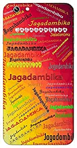 Jagadambika (Popular Girl Name) Name & Sign Printed All over customize & Personalized!! Protective back cover for your Smart Phone : Samsung Galaxy S4mini / i9190