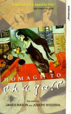 homage-to-chagall-vhs