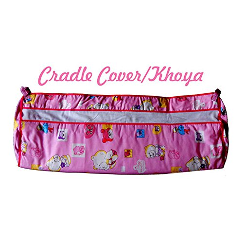 Baby-Cradle-Cover-or-Khoya-Colour-Pink