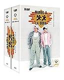 Manos a la obra - Serie Completa (25 años A3) [DVD]