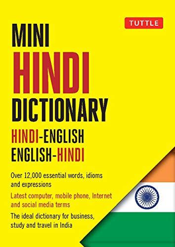Mini Hindi Dictionary: Hindi-English / English-Hindi (Tuttle Mini Dictionary)