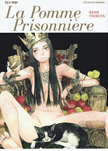 La pomme prisonnière par Kenji Tsuruta