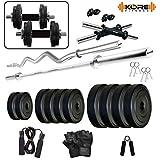 #4: Kore K-PVC-COMBO2-WB-SL Home Gym, 50 kg