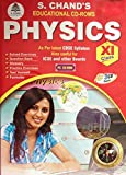 S.Chand Class XI Physics CBSE (CD)