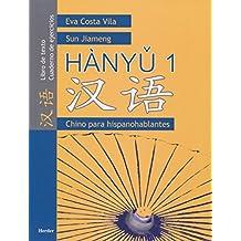 Hànyǔ 1: Libro de texto / Cuaderno de ejercicios