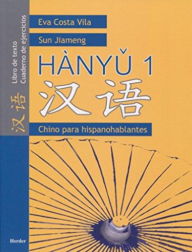 Hànyǔ 1: Libro de texto / Cuaderno de ejercicios por Eva Costa Vila
