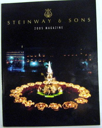 steinway-sons-owners-magazine-2005