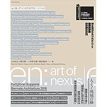 En Art of Nexus - Japan Pavilion La Biennale De Venezia 2016