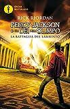 La battaglia del labirinto. Percy Jackson e gli dei dell'Olimpo: 4
