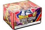Bandai- Gift Box, BJPDBSGB1268
