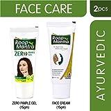 Roop Mantra Face Cream 15gm + Zero Pimple Gel 15gm