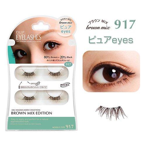 D.U.P Eyelashes Brown mix 915 [Misc.]
