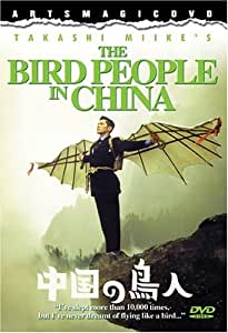 Bird People in China [DVD] [Region 1] [US Import] [NTSC]