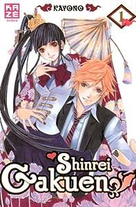 Shinrei Gakuen Edition simple Tome 1