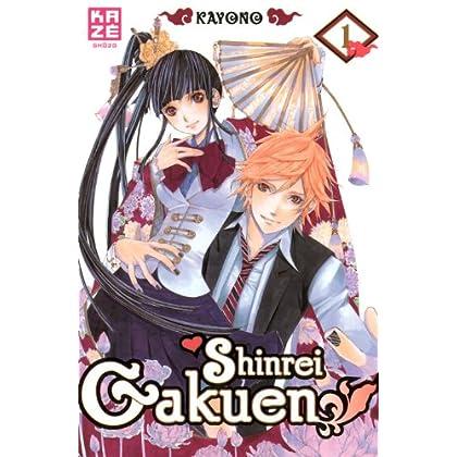 Shinrei Gakuen, Tome 1 :