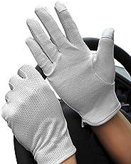 JINTN Men Boys Summer Non-Slip Driving Gloves UPF50+ UV Protection Gloves Sunblock Outdoor Golf Gloves for Bik