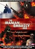 Iranian Embassy Siege [UK Import]
