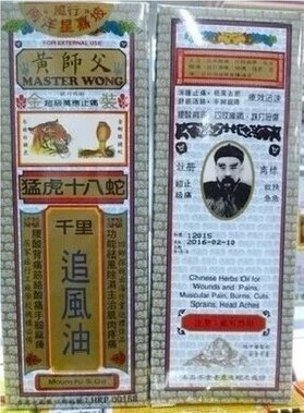 by-master-wong-moum-fu-master-wong-moum-fu-s-oil-40-ml-chinese-herbs-oil-for-wounds-and-pains-muscul