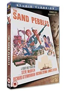 The Sand Pebbles [DVD]