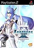 Xenosaga III - Also Sprach Zathura [US Import]