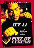 Fist of Legend [DVD] [1994] [Region 1] [US Import] [NTSC]