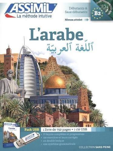 L'arabe (livre + 1Cl Usb)