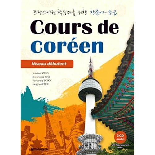 Cours de coréen, niveau débutant