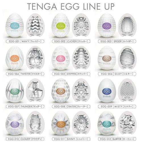 Tenga Egg Shiny, 1er Pack -