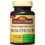 Nature Made Calcium / Magnecium / Zinc 90tablets