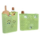 ASkyl Set of 2 Wall Mount Multifunction Storage Basket with Suction Cup