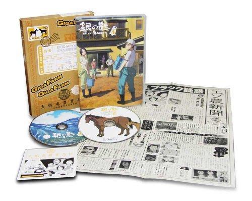 Preisvergleich Produktbild Animation - Silver Spoon (Gin No Saji) 4 (DVD+CD) [Japan LTD DVD] ANZB-6307