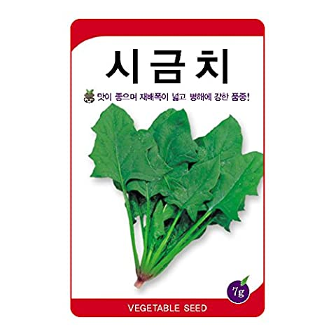 EmcoDea Spinach Seeds. 1Pack