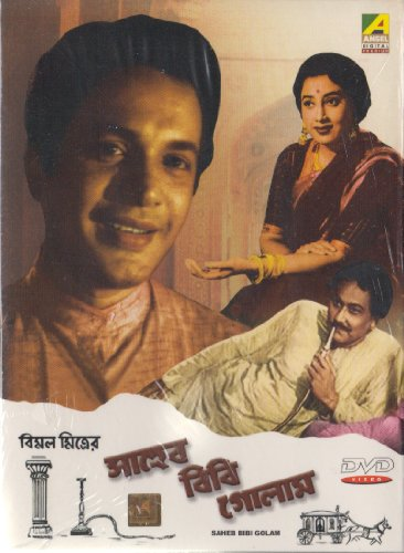 Saheb Bibi Golam Bengali Movie