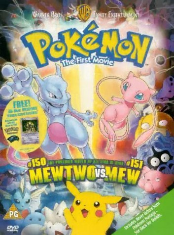 Portugais Pocket - Pocket Monsters: Mewtwo Strikes Back! [Import